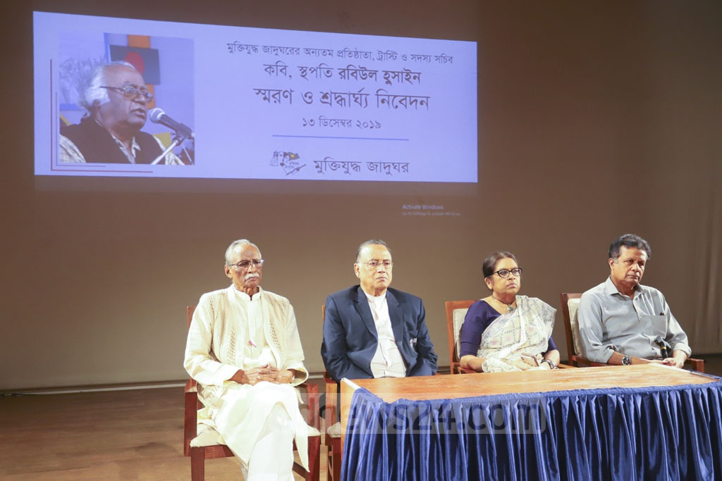 Poet and architect Rabiul Husain is remembered at an event at the Liberation War Museum auditorium in Dhaka on Friday. Photo: Asif Mahmud Ove