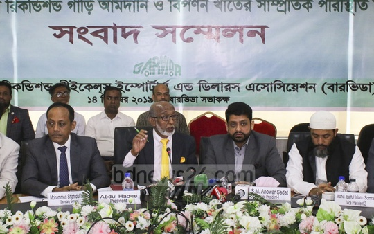 Bangladesh Reconditioned Vehicles Importers and Dealers Association or BARVIDA organised a press conference at its office in Dhaka on Saturday demanding government policy support like reforms to customs valuation system.