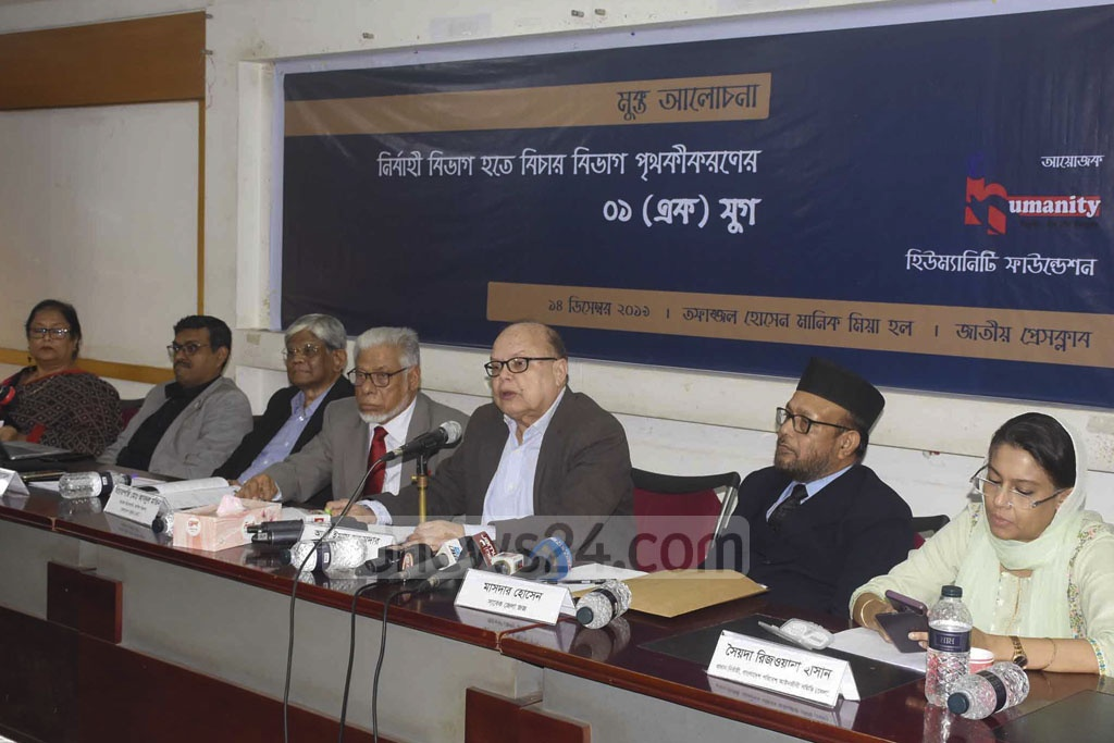 Several groups organised a discussion at the National Press Club in Dhaka on Saturday marking a decade of the judiciary's separation from the executive.