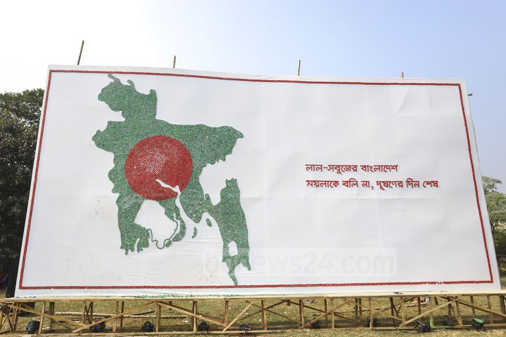 A map of Bangladesh made out of empty plastic bottles. Photo: Asif Mahmud Ove