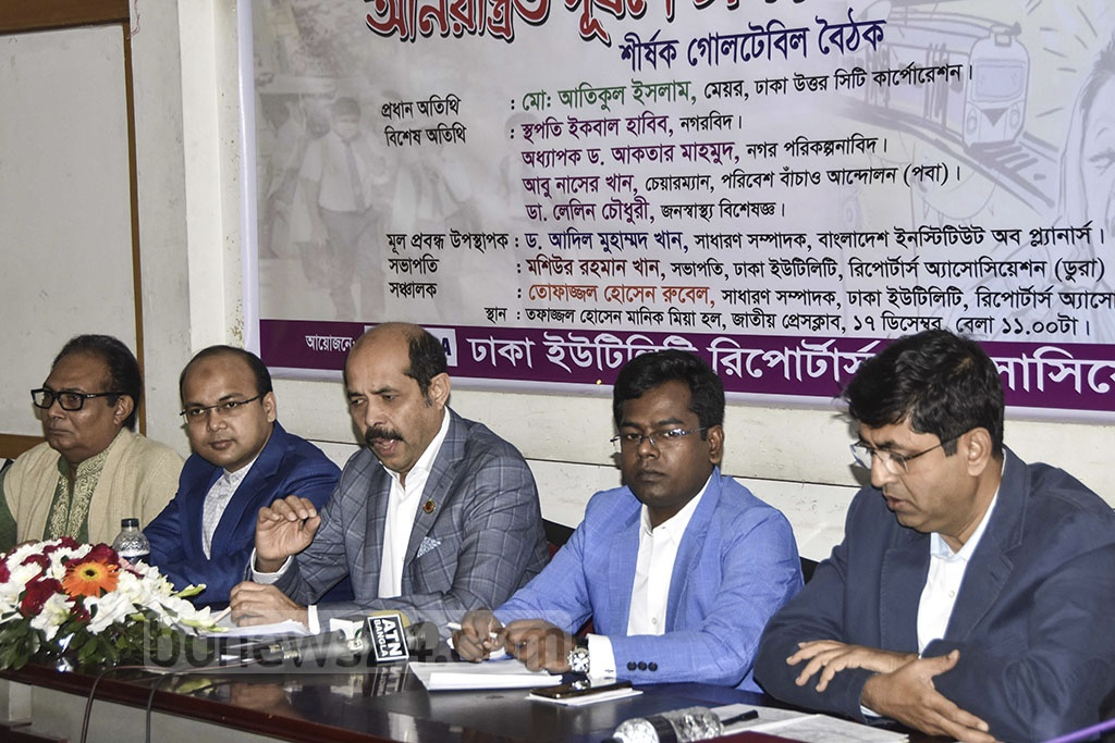 Dhaka North City Corporation Mayor Atiqul Islam speaking at a discussion on pollution in the capital city organised by the Dhaka Utility Reporters Association or DURA at the National Press Club on Tuesday.