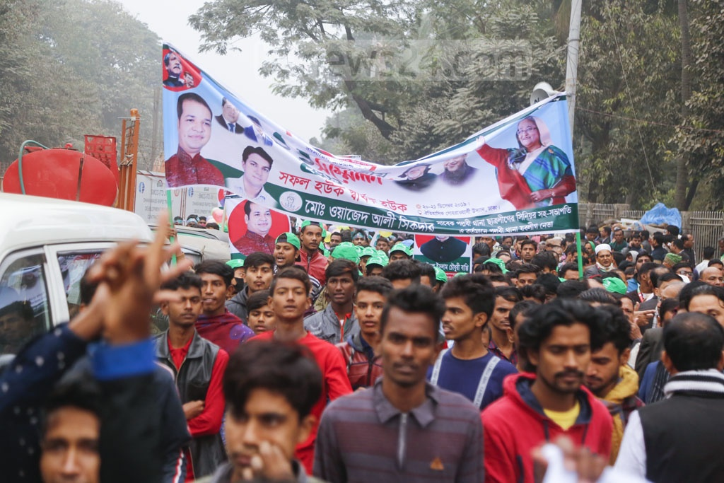 Activists marching in a procession toward Dhaka's Suhrawardy Udyan to attend the Awami League's 21st National Council on Friday. Photo: Mahmud Zaman Ovi