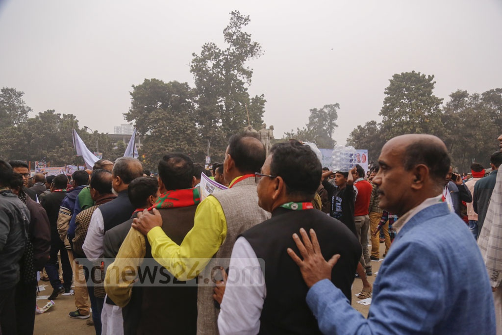 Awami League leaders and activists queue up to enter the party's 21st National Council at the Suhrawardy Udyan on Friday. Photo: Mahmud Zaman Ovi
