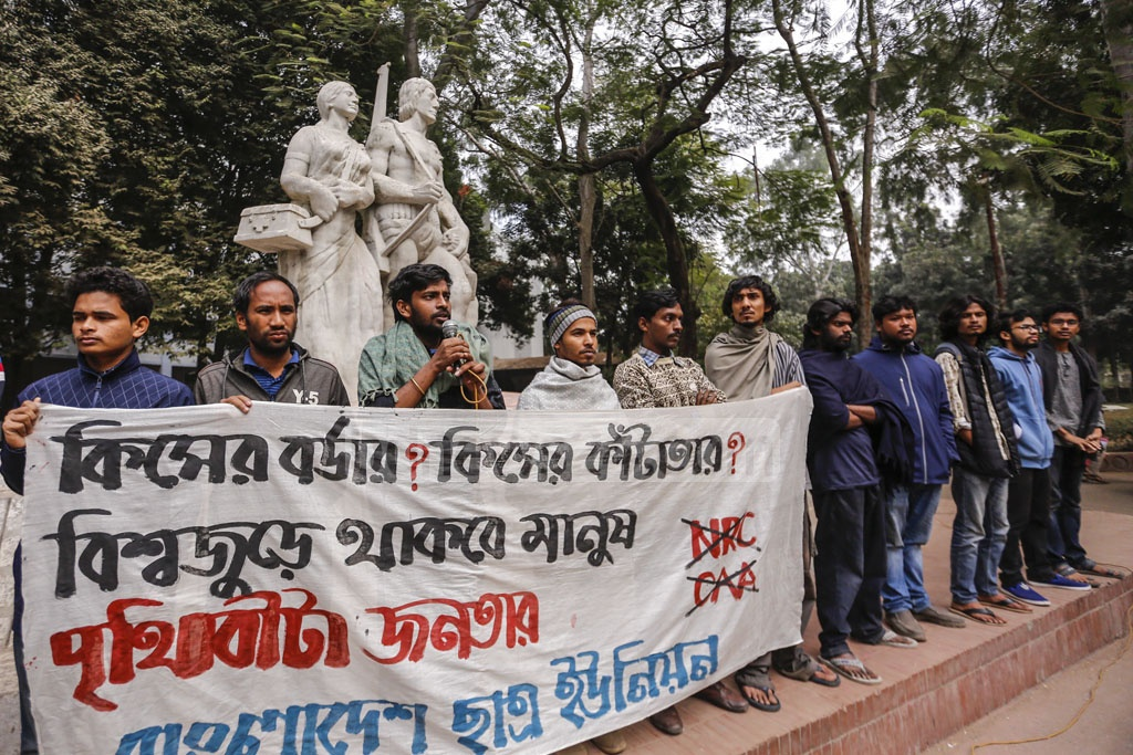 Members of Chhatra Union form a human chain in front of the Arts Building of Dhaka University on Monday, protesting India's newly passed citizenship law. Photo: Mahmud Zaman Ovi