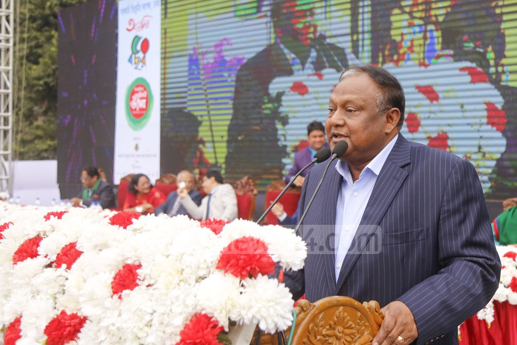 Commerce Minister Tipu Munshi, a former student of Titumir College, speaks on the 50th founding anniversary of the government institute on Saturday. Photo: Mahmud Zaman Ovi