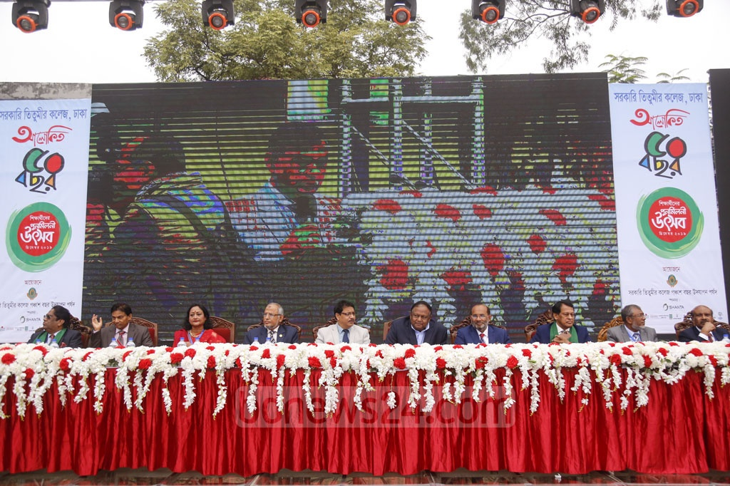 Guests join an event to celebrate the 50th founding anniversary of Titumir College in Dhaka on Saturday. Photo: Mahmud Zaman Ovi