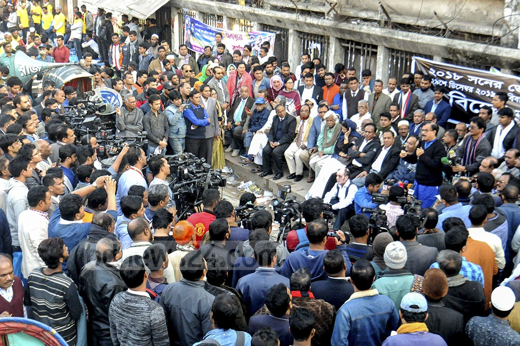 Jatiya Oikya Front organised a rally outside the National Press Club in Dhaka on Sunday in protest at the 'stealing of election' in the Dec 30, 2018 ballot on the eve of the first anniversary of the polls.