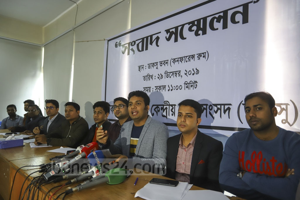 DUCSU Assistant General Secretary and Bangladesh Chhatra League leader Saddam Hussain speaking at a press conference at the DUCSU Bhaban on Sunday demanding punishment of those responsible for
