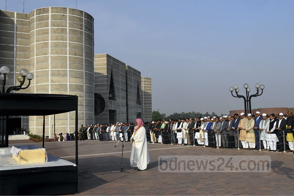 A Namaz-e-Janaza of Fazilatun Nasa Bappy, a former Awami League MP from the seats reserved for women, was held at South Plaza of the Parliament Complex in Dhaka on Thursday.