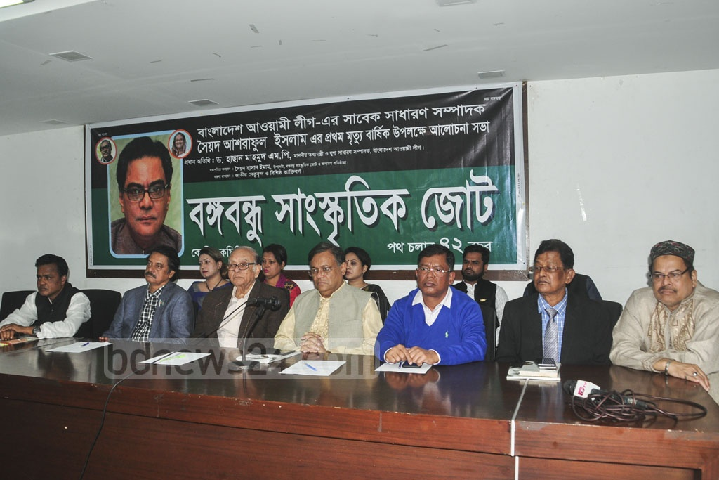 Information Minister Hasan Mahmud speaking at a commemoration of Syed Ashraful Islam at the National Press Club in Dhaka on Thursday on the eve of the first death anniversary of the former minister and Awami League general secretary. Photo: Mahmud Zaman Ovi