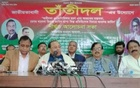Dhaka city vote is an Awami League travesty of democracy, says BNP's Moudud