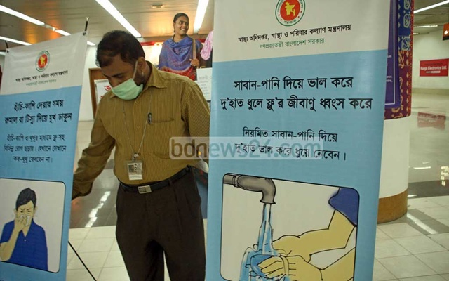File Photo: Special measures were taken to raise awareness among the people about swine flu at Dhaka airport during a global outbreak in 2009.