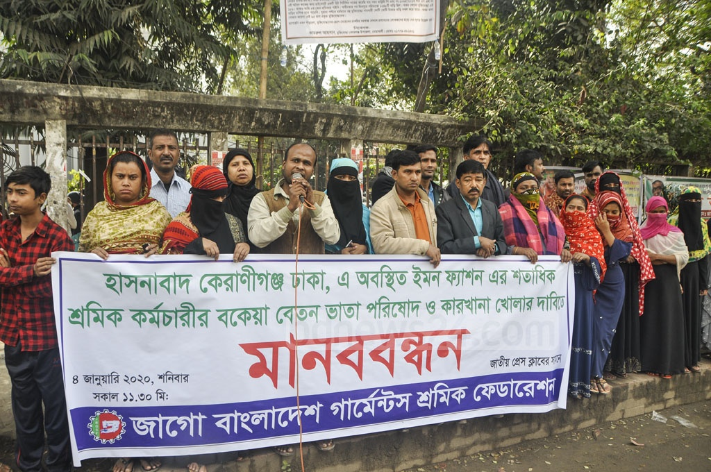 Jago Bangladesh Garment Workers Federation organises a human-chain demonstration outside the National Press Club in Dhaka on Saturday demanding that the authorities reopen the Emon Fashion factory in Keraniganj and clear dues.