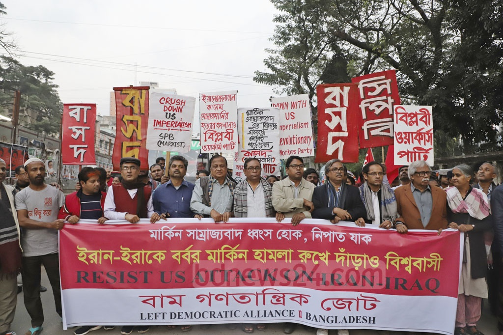 The Left Democratic Alliance demonstrates on Topkhana Road in Dhaka on Saturday in protest against the killing of Iran's top military commander Qassem Soleimani in a US airstrike in Iraq.