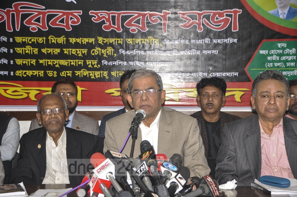 BNP Secretary General Mirza Fakhrul Islam Alamgir speaks at a commemoration of Zia Parishad Chairman Kabir Murad, who passed away recently, at the National Press Club in Dhaka on Saturday.