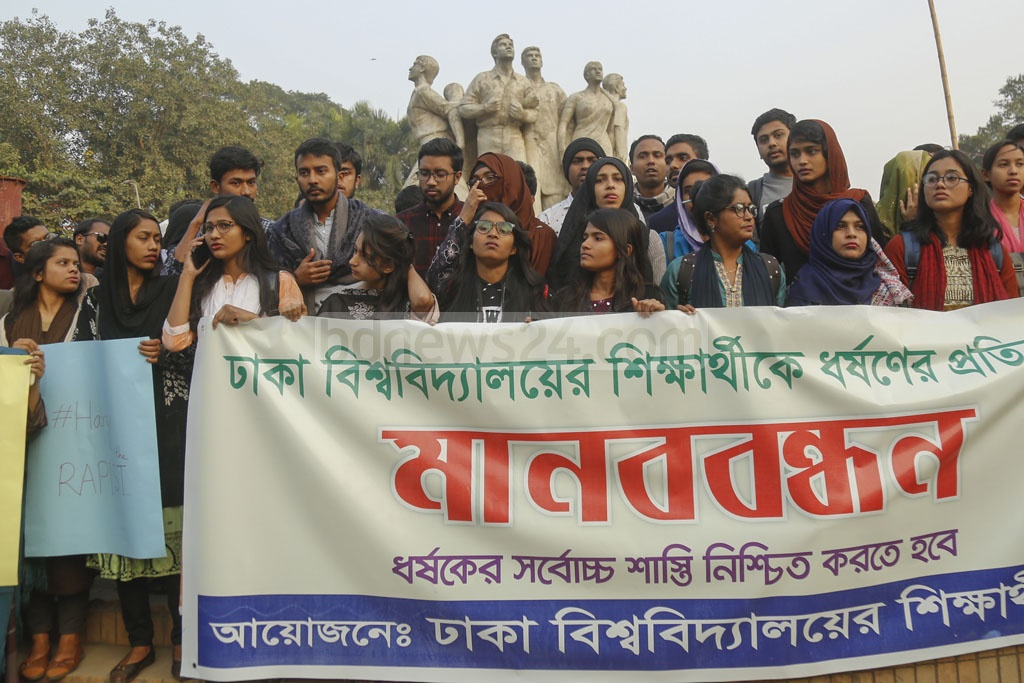 Students of Dhaka University formed a human chain at the altar of Raju Memorial Sculpture on Monday demanding justice over the rape of an undergraduate student of the university in the capital's Kurmitola. Photo: Mahmud Zaman Ovi