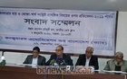Bangladesh saw cost of living rise by 6.5pc in 2019: CAB
