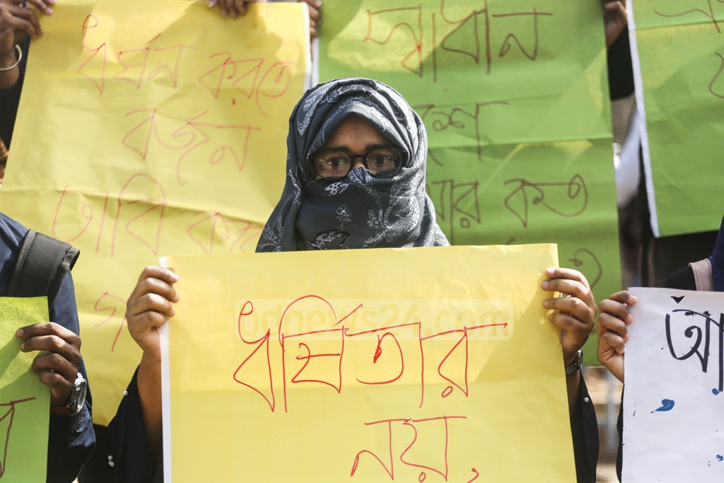 Students of Dhaka University carry placards on Wednesday during protests against the rape of an undergraduate student of the university in the capital's Kurmitola. Photo: Mahmud Zaman Ovi