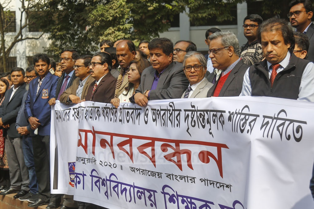 Members of Dhaka University Teachers' Association form a human chain on the DU campus Wednesday demanding justice for the rape of an undergraduate student of the university in the capital's Kurmitola. Photo: Mahmud Zaman Ovi
