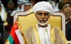 Bangladesh announces state mourning on Monday for Sultan Qaboos of Oman
