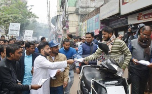 Ishraque Hossain, the BNP candidate for Dhaka South City Corporation mayor, campaigning ahead of elections.
