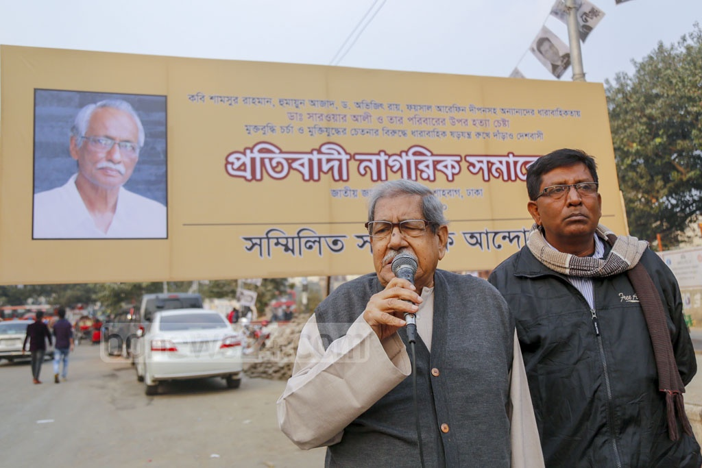 Professor Anisuzzaman speaking at a rally organised by Sammilita Nagorik Samaj in Dhaka's Shahbagh on Monday in protest against an attack on Liberation War Museum Trustee Sarwar Ali and his family. Photo: Mahmud Zaman Ovi