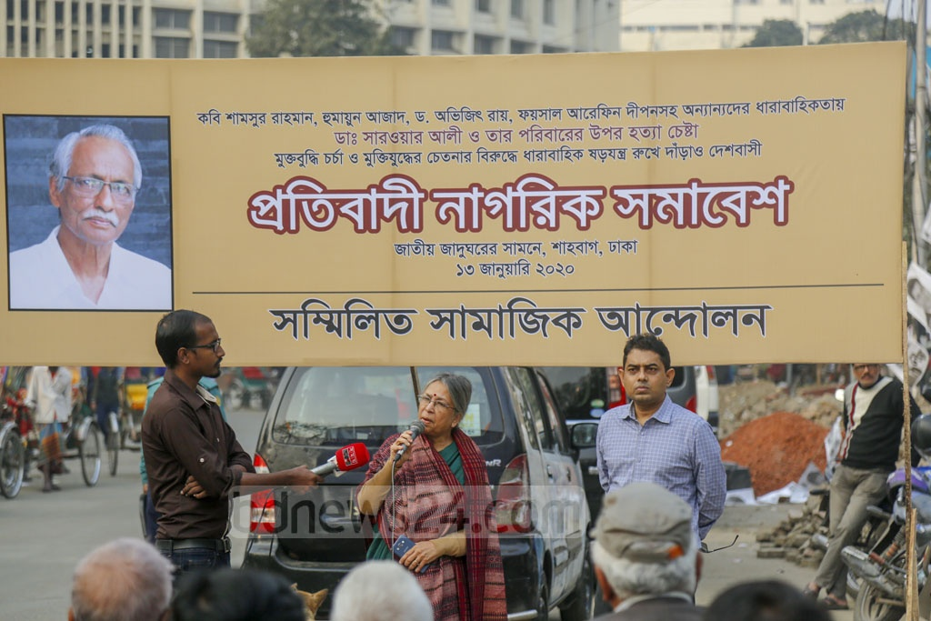 Human rights activist Sultana Kamal speaking at a rally organised by Sammilita Nagorik Samaj in Dhaka's Shahbagh on Monday in protest against an attack on Liberation War Museum Trustee Sarwar Ali and his family. Photo: Mahmud Zaman Ovi