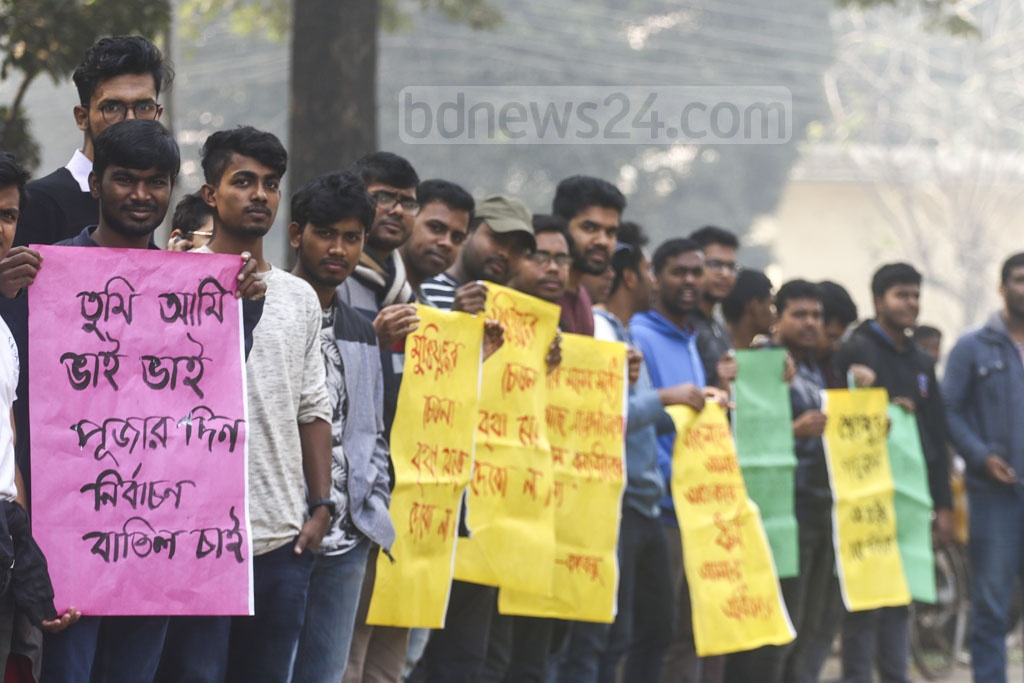 Students of Dhaka University and Jagannath Hall Sangsad form a human chain on the campus on Tuesday to demand that the Dhaka city elections be rescheduled as it coincided with Saraswati Puja. Photo: Mahmud Zaman Ovi