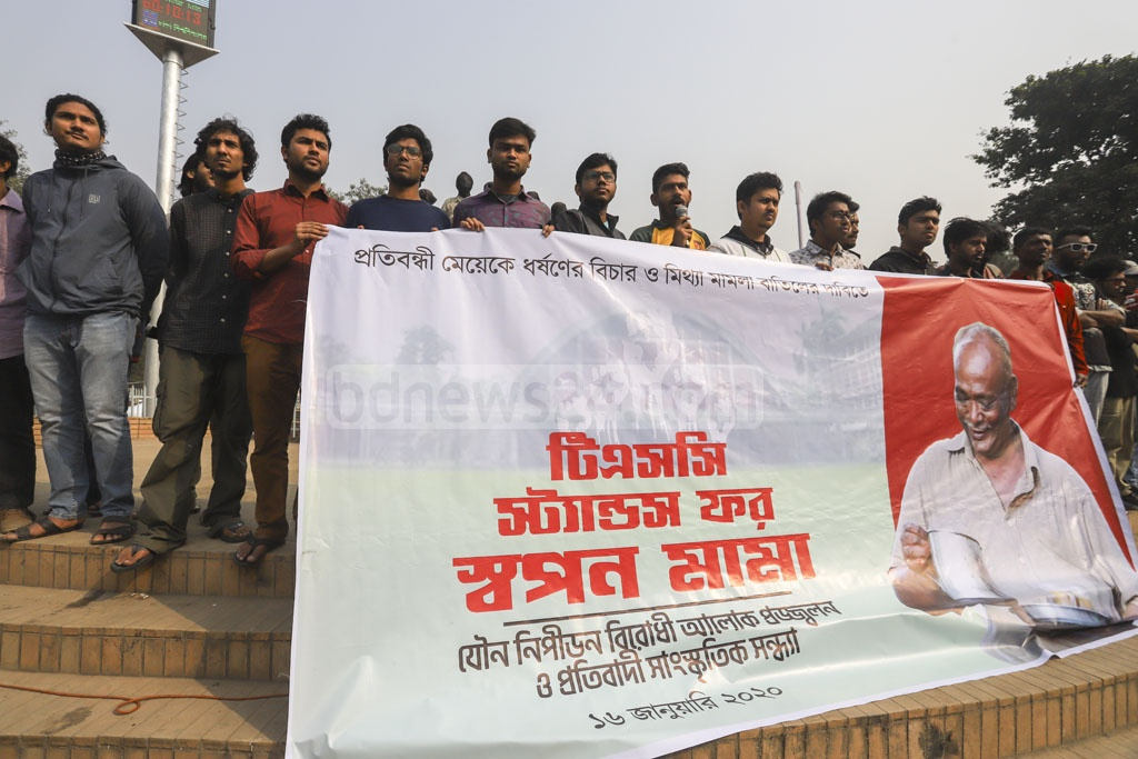 A group of students demonstrating at the altar of the Raju Memoraial Sculpture on the Dhaka University campus on Thursday demanding reddress for Abdul Jalil, the tea seller from Brahmanbaria at the TSC fondly called 'Swapan Mama', who is facing a criminal case started by people accused of raping his daughter with disabilities in his home town. Photo: Asif Mahmud Ove