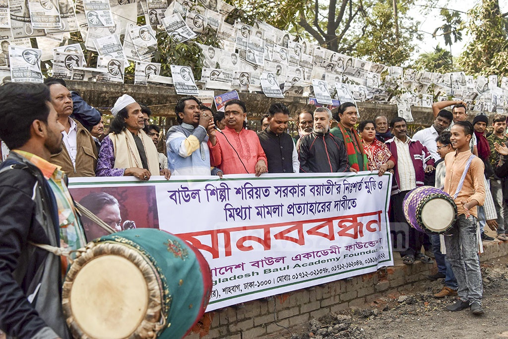 Bangladesh Baul Academy Foundation forms a human chain in front of the National Press Club in Dhaka on Tuesday demanding release of Baul Singer Shariat Sarkar, who was arrested in a case under Digital Security Act for hurting religious sentiment of the Muslims.