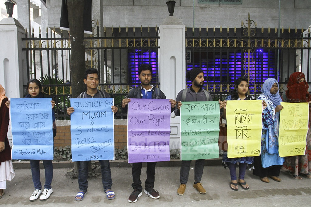 Students of Dhaka University form a human chain on the campus on Thursday against the alleged torture of four students by BCL activists at the university's Shaheed Sergeant Zahurul Huq Hall.