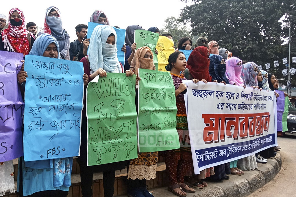 Students of the Department of Tourism and Hospitality Management at Dhaka University form a human chain on the campus on Thursday against the alleged torture of four students by BCL activists at the university's Shaheed Sergeant Zahurul Huq Hall.
