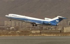 Ariana Airlines plane crashes in central Afghan province: official