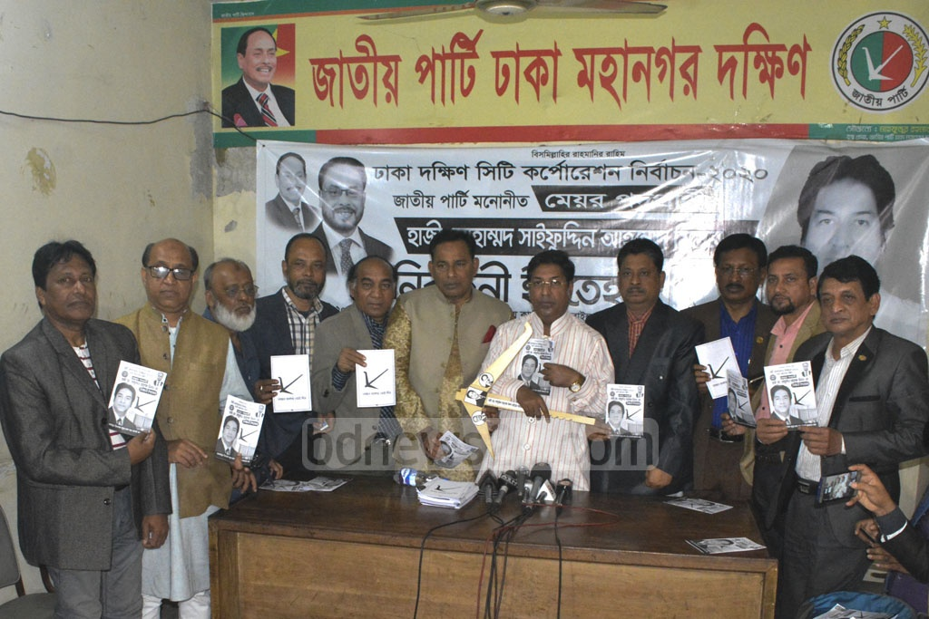 Saifuddin Ahmed Milan, the Jatiya Party-backed candidate for mayor of Dhaka South, unveiling his election manifesto at the party headquarters in Dhaka's Segunbagicha.