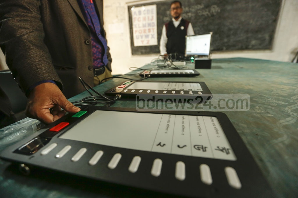 Digital ballots are on display during a demonstration of EVMs organised by the Election Commission at the Government Dhaka Badhir High School at Bijoynagar on Tuesday. Photo: Mahmud Zaman Ovi