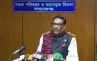 AL's Quader worried by threat of 'armed criminals' disrupting Dhaka polls