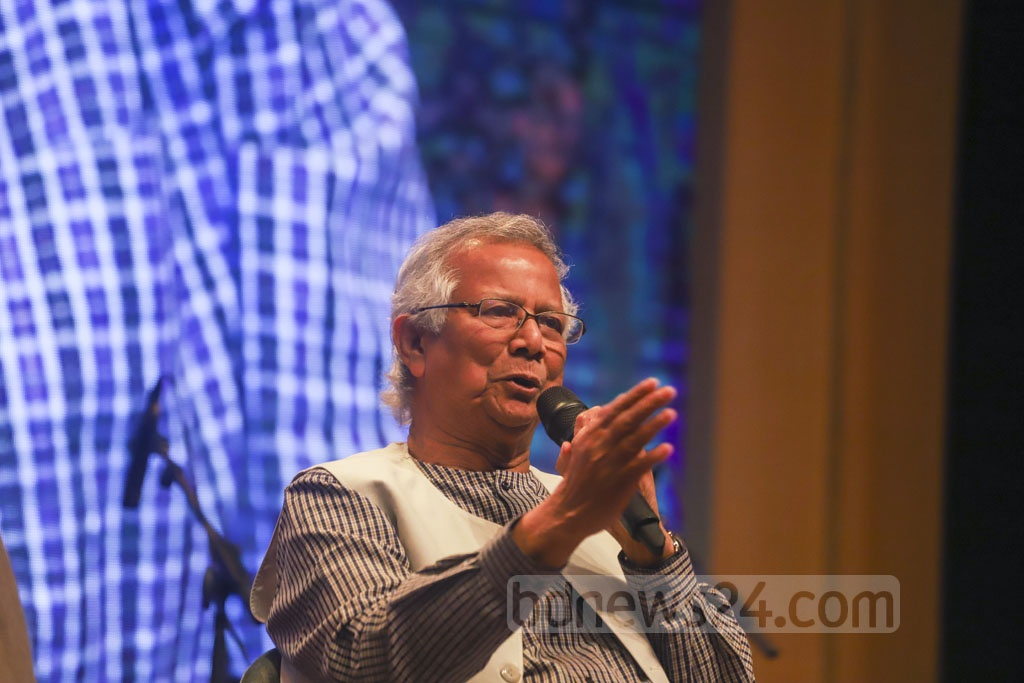 Grameen Bank's founding managing director and Nobel laureate Muhammad Yunus speaking at a commemoration for BRAC founder Sir Fazle Hasan Abed in Dhaka's International Convention City Bashundhara on Tuesday.