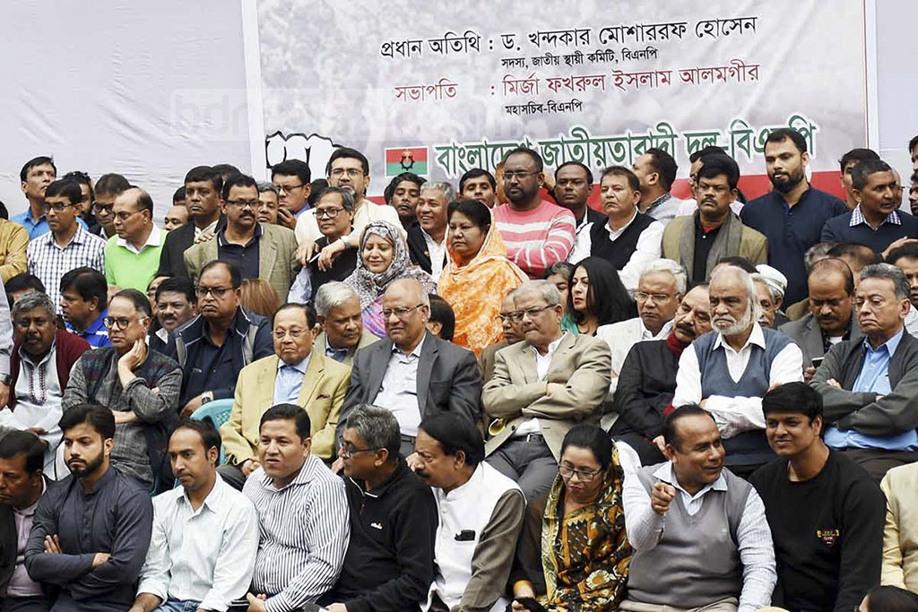 BNP leaders and activists rally outside their headquarters in Dhaka's Naya Paltan on Saturday marking two years of their chief Khaleda Zia's incarceration.