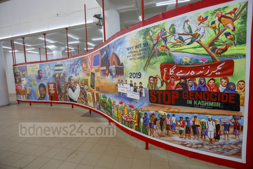 A timeline of significant world events are on display in an exhibition on Bangabandhu Sheikh Mujibur Rahman supervised by CRI, the Awami League's research wing, at the Dhaka Art Summit. The exhibition boasts a huge collection of Bangabandhu's photographs. Photo: Mahmud Zaman Ovi