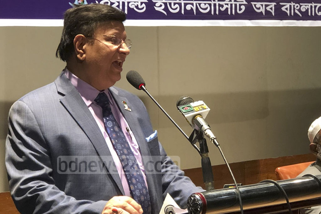 Foreign Minister AK Abdul Momen speaks at an awards ceremony organised by the World University of Bangladesh at the National Museum in Dhaka on Tuesday.