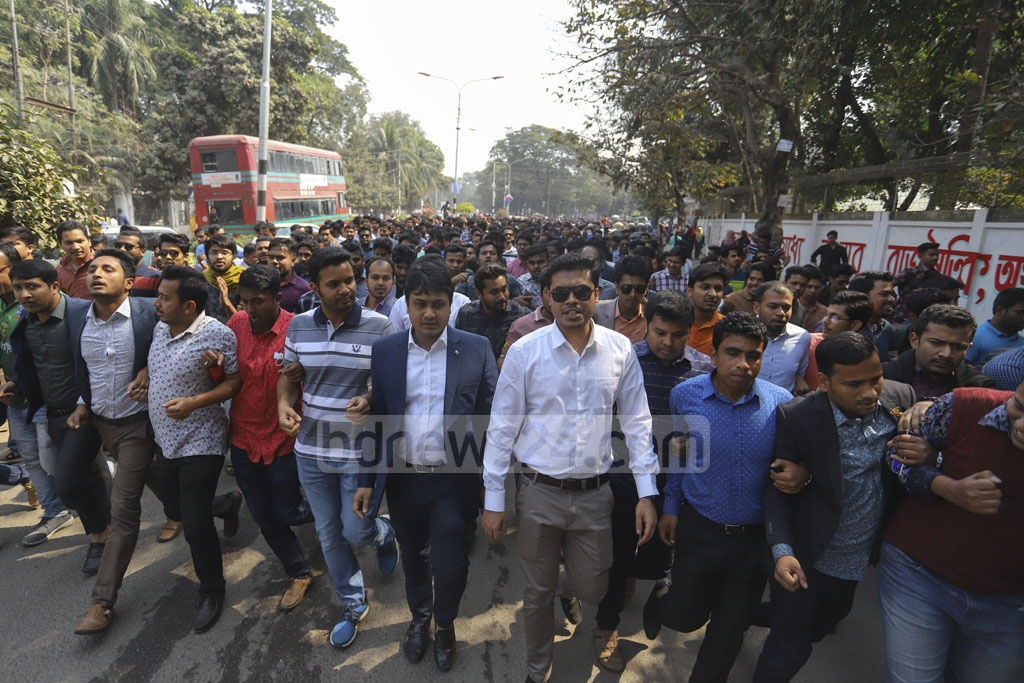 Leaders and activists of Bangladesh Chhatra League's Dhaka University unit rally on the campus on Tuesday celebrating Bangladesh's victory over India in the under-19 World Cup final in South Africa. Photo: Asif Mahmud Ove