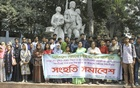 Students of Dhaka University's History Department form a human chain on Tuesday to express solidarity with a protest by history students at the Bangabandhu Sheikh Mujibur Rahman Science and Technology University demanding the UGC's approval for their department. Photo: Asif Mahmud Ove