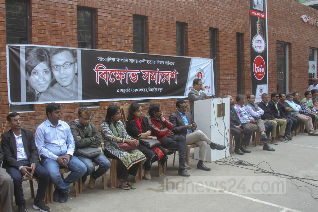 Members of Dhaka Reporters' Unity demand justice for the murder of journalist couple Sagar Sarowar and Meherun Nahar Runi on Tuesday.