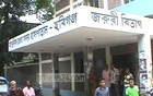 China returnee admitted to Habiganj hospital over coronavirus suspicion