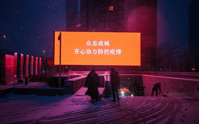 """A display in Tianjin, China on Friday, Feb 14, 2020, reading """"Unity is strength. Work together to prevent and control the epidemic."""" The New York Times"""