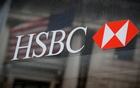 HSBC logo in the financial district in New York, US, Aug 7, 2019. REUTERS