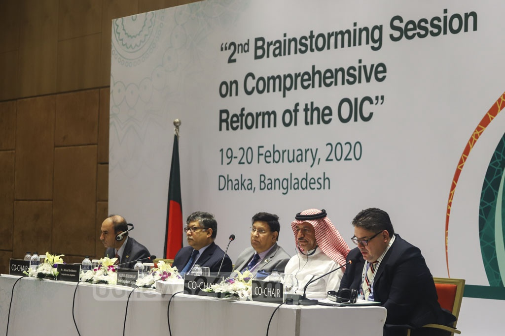 Foreign Minister AK Abdul Momen among the guests of the