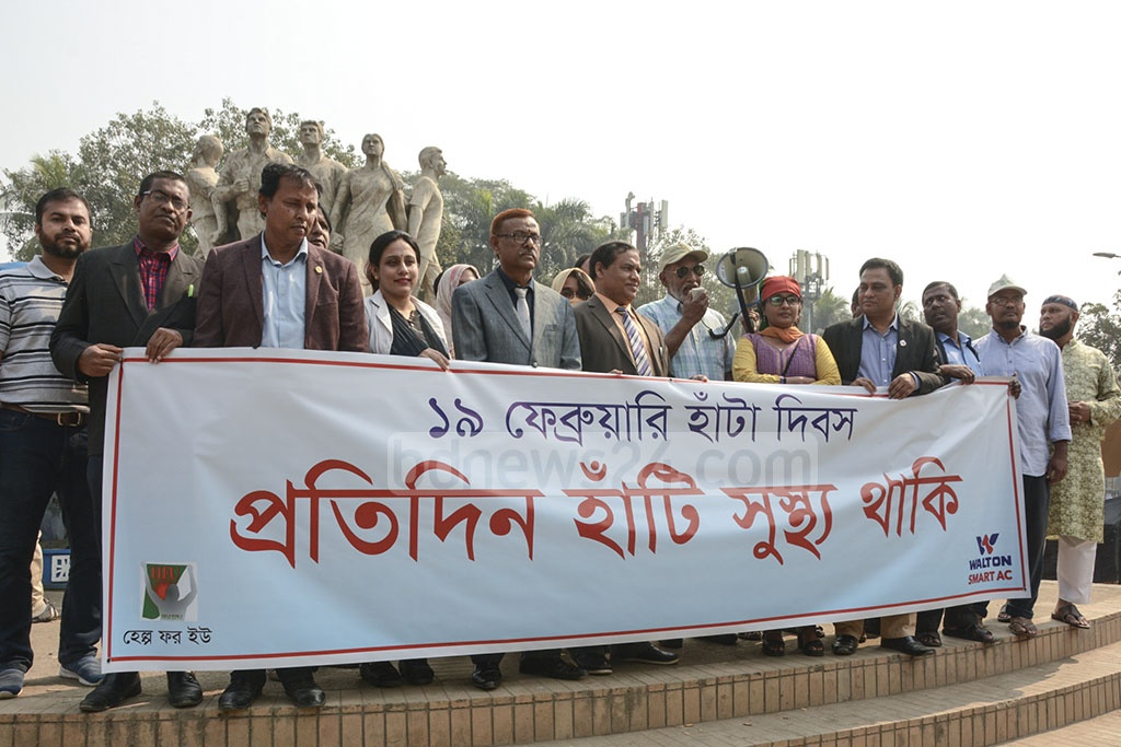Help for You, an organisation of volunteers, rallied and marched on the Dhaka University campus on Wednesday marking the National Walking Day. Photo: Asif Mahmud Ove