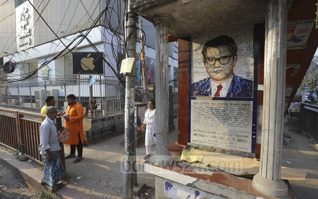 Dhanmondi Road No. 1 is named after Language Movement hero Golam Mowla. A marble nameplate is on display at the Road's entrance.