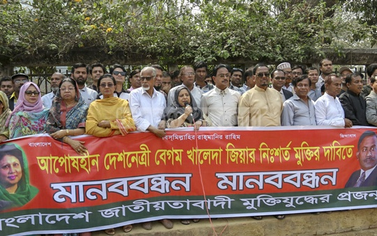 Jatiyatabadi Muktijoddha Prajanma staging a human-chain protest in front of Dhaka's National Press Club to press for the release of jailed BNP Chairperson Khaleda Zia.